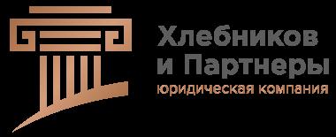 Ставрополе